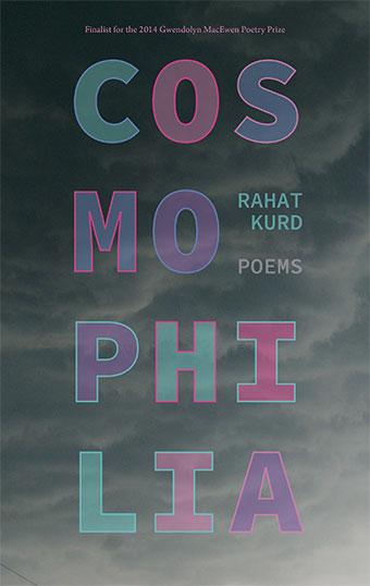 cosmophilia-cover